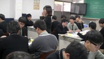 고은애 선생님(물리1) 연구수업2