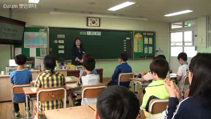 2016 교원평가 수업공개 6-4 김가경 선생님