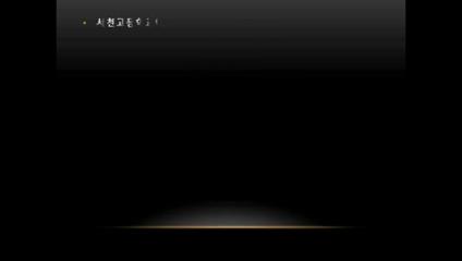 장애인의 날 아침 교내 방송 동영상