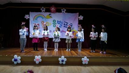 20151204 고운마음발표회 9.바른반 - 핸드벨연주