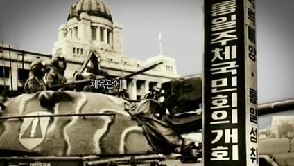 6월 10일 민주화 항쟁 날 아침 교내 방송 동영상