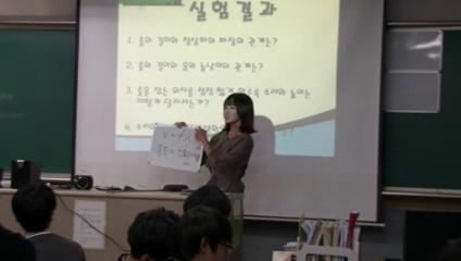 고은애 선생님(물리1) 연구수업4