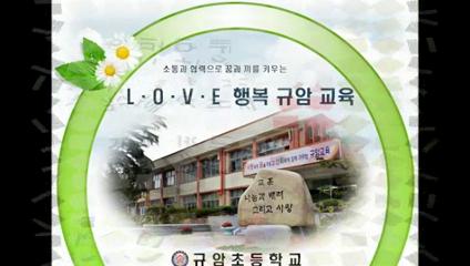 20150909 교육과정설명회