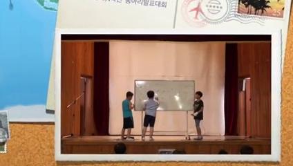 20150716 동아리발표대회(3,4학년)
