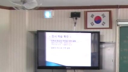 권은하 선생님(지리) 연구수업1