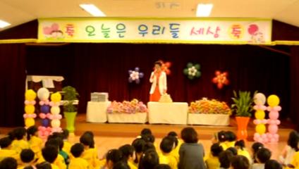 2013 어린이날 행사^^