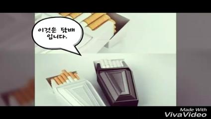 흡연예방 UCC 만들기 대회 우수작품(금상)