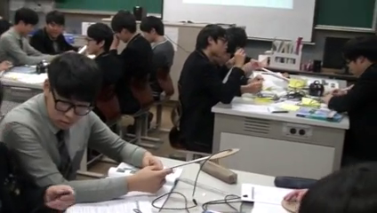 고은애 선생님(물리1) 연구수업3