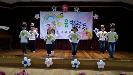 20151204 고운마음발표회 13.슬기반 - 율동