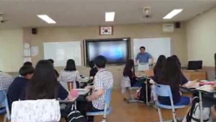 2019학년도 1학기 1학년 영어 공개수업 동영상