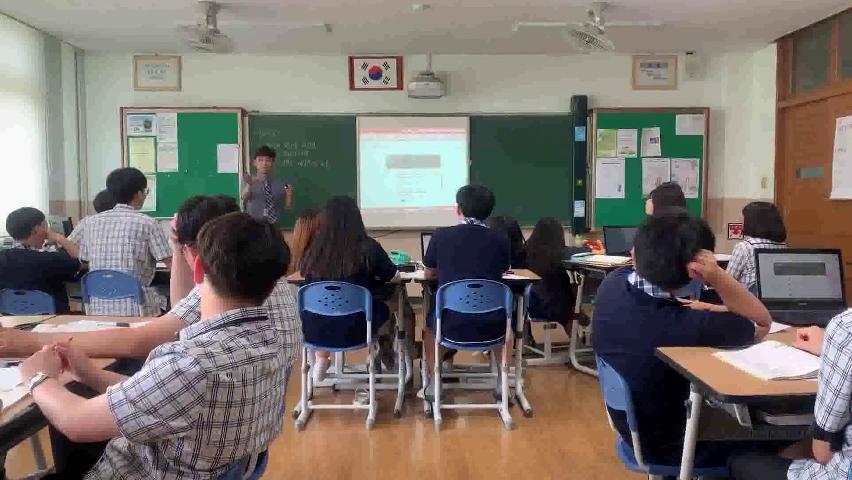 2019학년도 1학기 생활과 윤리 공개수업 동영상