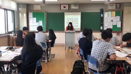2019학년도 1학기 2학년 한국사 공개수업 동영상