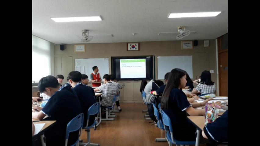 2019학년도 1학기 수학 공개수업 동영상