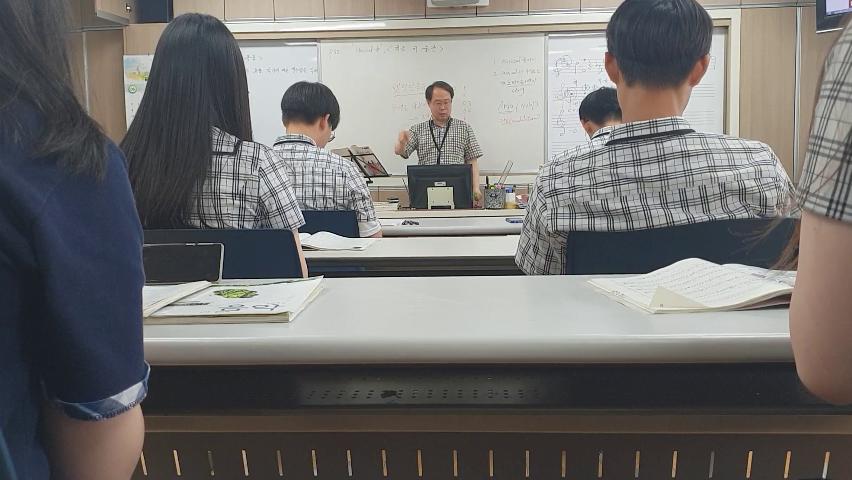 2019학년도 1학기 음악과 비평 수업공개 동영상