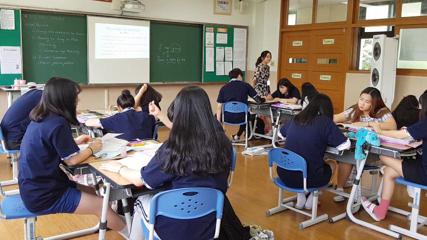 2학년 영어1 수업공개동영상