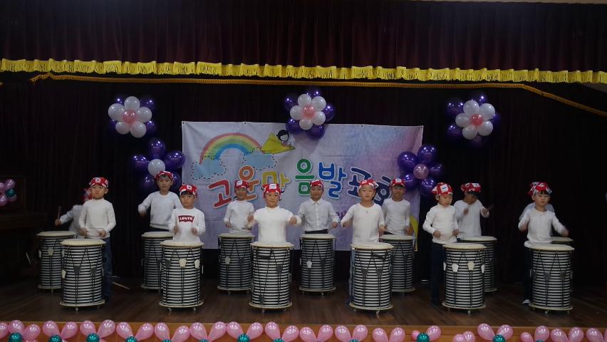 고운마음발표회 바른반 '한국을 빛낸 위인들' 난타