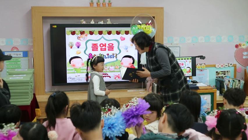 제14회 명천유치원 졸업식 상장수료 영상(햇님1반) 3