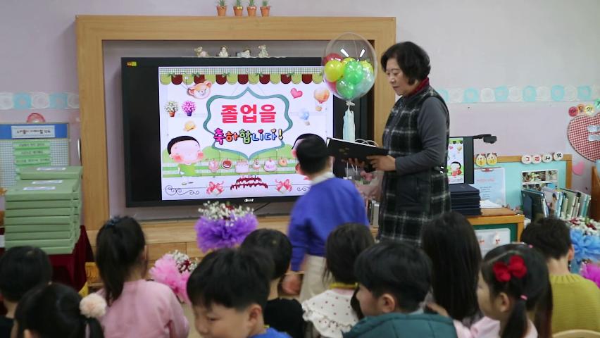 제14회 명천유치원 졸업식 상장수료 영상(햇님1반) 2
