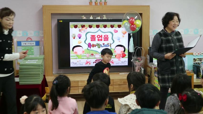 제14회 명천유치원 졸업식 상장수료 영상(햇님1반1) 1