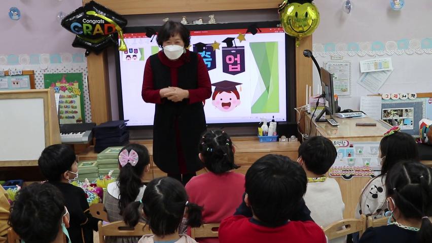 2021 명천유치원 졸업식 햇님1반